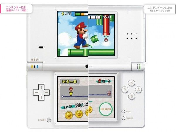 nintendo dsi 1 600x449 - Nintendo annonce le Nintendo DSi