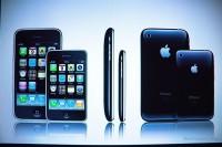 iphone nano rumeur photo 2 200x133 - iPhone Nano :: Encore une image mystérieuse