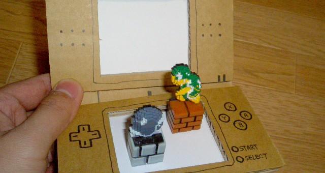 Sharp présente l'écran 3D de la Nintendo 3DS