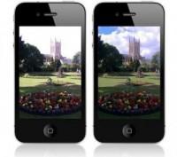 grande 2341872 3276516 200x177 - Comment ajouter l'option HDR sur votre iPhone 3G et 3GS [Tutoriel]