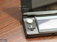 1101031550abc5b400c745b5eb 200x146 - Nintendo briquera les 3DS piratées!