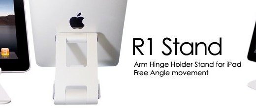 promain 01 e1317923059178 520x220 - Placewiz R1, un support iMac pour votre iPad [Test]