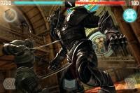 ScreenShot01634 resize 200x133 - Infinity Blade 2 en vidéo [Présentation]