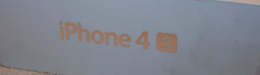 IMG 7395 imp entete 520x150 - iPhone 4S [Test]