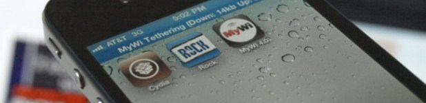 jailbreak - Le jailbreak de l'iPhone 4S et de l'iPad 2 maintenant disponible!
