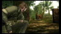 6 200x112 - Metal Gear Solid: Snake Eater 3D [Critique]