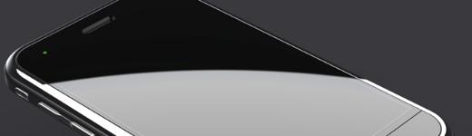iphone 51 520x150 - iPhone 5, résolutions, tailles et autres possibilités (saugrenues?)