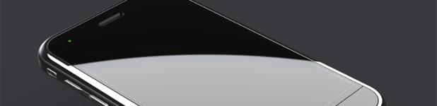 iPhone 5, résolutions, tailles et autres possibilités (saugrenues?)