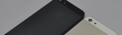iphone5 entete 520x150 - L'iPhone 5 se dévoile!