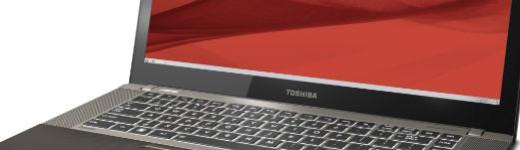 toshiba entete 520x150 - Télé, portables, tablettes, toutes de Toshiba