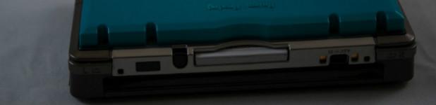 mugen 3ds entete - Pile longue durée Mugen pour Nintendo 3DS [Test]