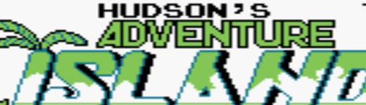 advisland 520x150 - Comment jouer à 100 jeux de Nintendo sur votre iPhone!