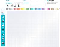 Studio 200x157 - Concevez, affichez, admirez vos créations de Pixel Art en toute simplicité!!!