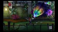 image 296447 thumb wide620 200x112 - Luigi's Mansion: Dark Moon [Critique]