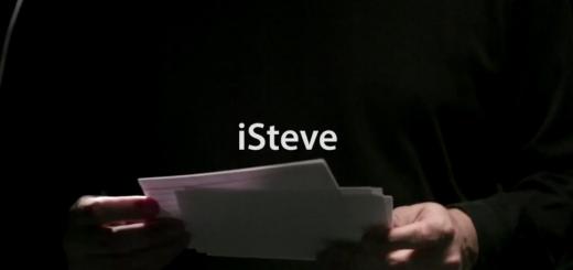 isteve play 520x245 - iSteve, premier film (humoristique) sur Steve Jobs est disponible